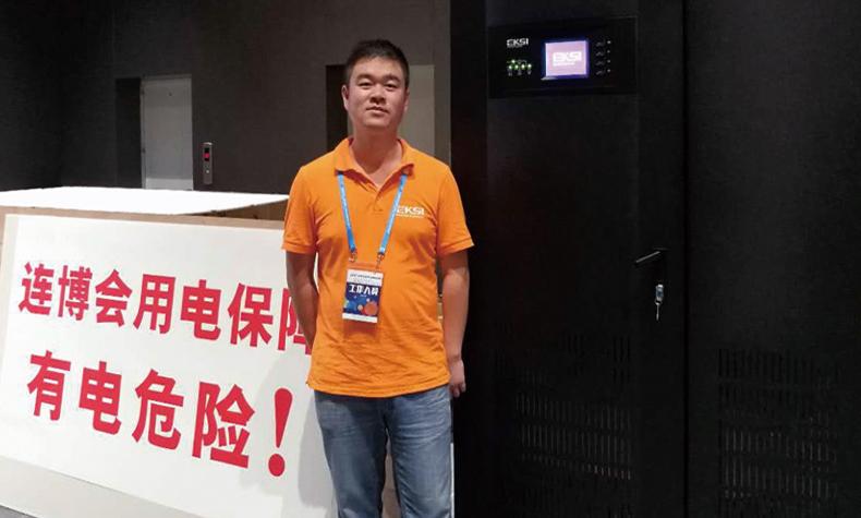 第四届丝绸之路国际物流博览会.jpg