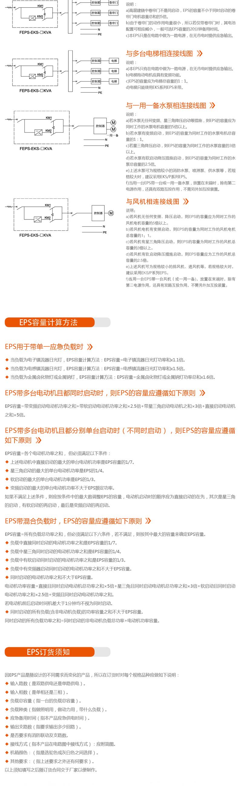 EPS詳情頁_05.jpg