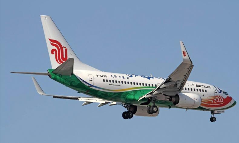 内蒙古航空公司.jpg