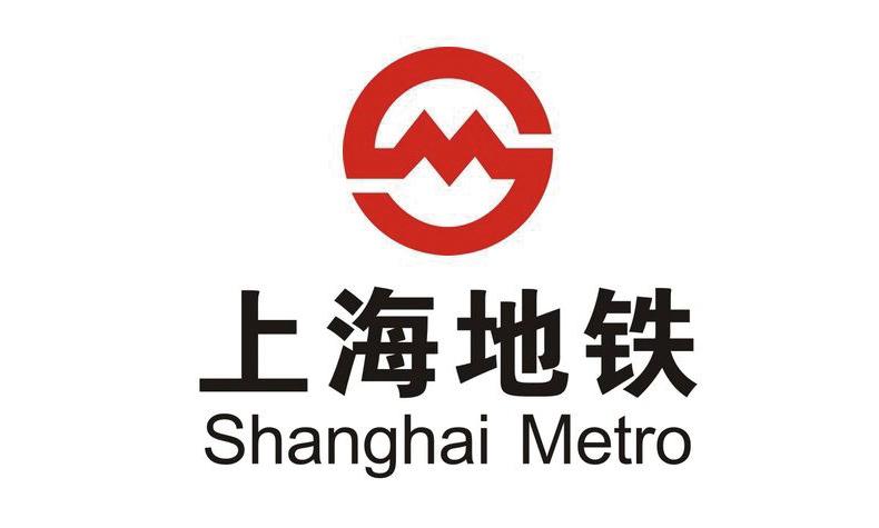 上海地铁.jpg